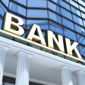 Банки Беслана