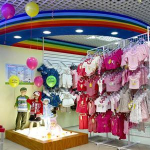 Детские магазины Беслана