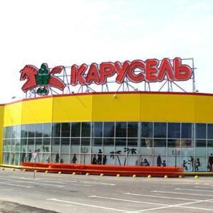 Гипермаркеты Беслана