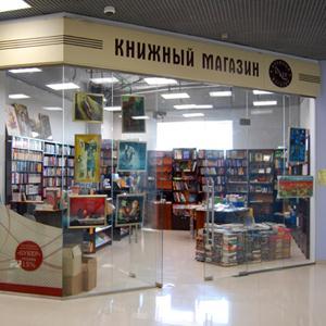 Книжные магазины Беслана