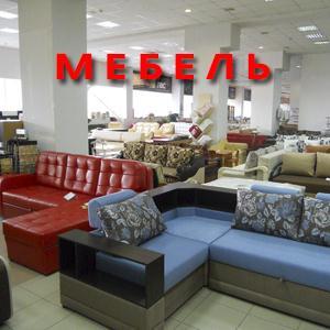 Магазины мебели Беслана