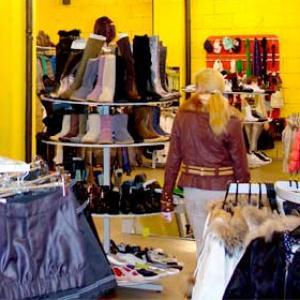 Магазины одежды и обуви Беслана