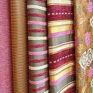 Магазины ткани Беслана