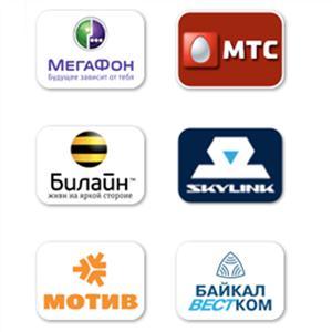 Операторы сотовой связи Беслана