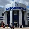 Автовокзалы в Беслане