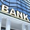 Банки в Беслане