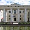 Дворцы и дома культуры в Беслане