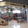Книжные магазины в Беслане