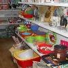 Магазины хозтоваров в Беслане
