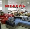 Магазины мебели в Беслане