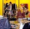 Магазины одежды и обуви в Беслане