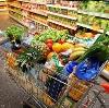 Магазины продуктов в Беслане