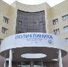 Поликлиники в Беслане