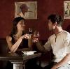 Рестораны, кафе, бары в Беслане