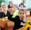 Школы в Беслане