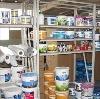 Строительные магазины в Беслане