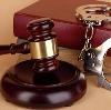 Суды в Беслане