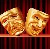 Театры в Беслане