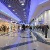 Торговые центры в Беслане