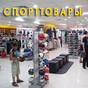 Спортивные магазины Беслана